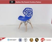 New Design plastic bright colored chairs hotel furniture