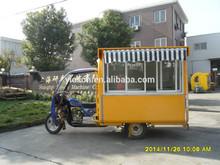 150cc food vendor trikes food vending trikes