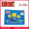 Hanging Disposable Fly Trap, Fly Glue Trap, Fly Glue Ribbon Trap