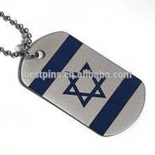 Israeli Flag - Dog Tag & Chain - Israel, Jewish