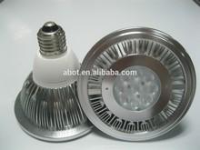 GU53 QR111 spot light gu53 base down light 15w led ar111