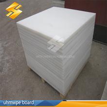 100% virgin uhmwpe plastic sheet /board