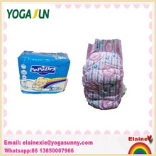 quality similar to turkish baby diapers