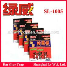 rat mouse glue trap/rat glue trap making machine Mouse Glue Trap SL-1005