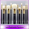 High Quality Black Gold Makeup Brush Set/12pcs Make Up Brush Set with White Goat Hair