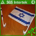 fabricant de gros de la publicité de promotion mini voiture israël drapeau bannière