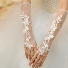 New Style Ladies Opera Length Fingerless Bridal Glove High Quality Tulle Embroidery Beautiful Wedding Gloves