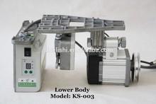 Needle Position Energy Saving Servo Motor, Industrial Sewing Machine Motor