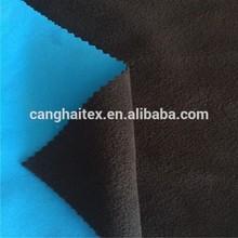 fleece bonded fabric/polar fleece bonding fabric for outdoor garment