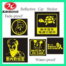 DIY Car Sticker Bomb Vinyl Film