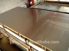 W.Nr.1.4305 303 stainless steel plate