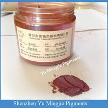 15-45 um super fine 4 color changing chameleon pigment powder
