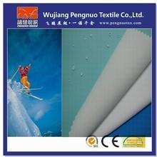 320D Nylon Taslon Fabric TPU Bonded,moisture permeable