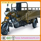 150cc,200cc,250cc cargo tricycle,three wheel motorcycle with water cooling engine