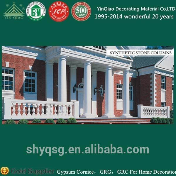 gypsum pillar factory for home decor roman pillar view