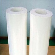 Plastic Film For Surface Protection Of Air-Conditioner