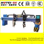portable cnc plasma/flame cutting machine