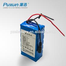 18v 8ah li ion rechargeable battery packs for power tools/rechargeable battery pack 18v