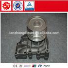 Diesel engine parts ISX/QSX15 water pump 4089908/ 4089909 /4089910/ 4089911