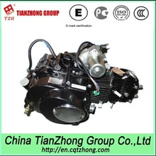 Tianzhong Brand 110cc Engine Wholesale for ATV,Scooter,Moped with ISO9001:2000,CCC,GOST