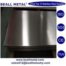 Inconel 718 625 600 660 sheet manufacturer