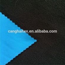 four way stretch pongee bonded fleece fabric/bonded polar fleece fabric