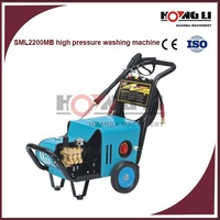 SML-2200MB water jet high pressure washing machine for car washing