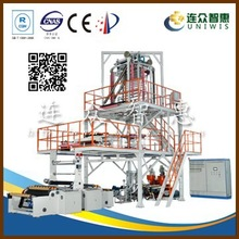 multilayer coextrusion up rotating haul-off plastic film blowing machine