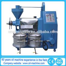 fob price for crude palm oil press machine