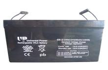 ups battery manufacturer 12v 250ah