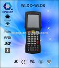 WLD8 Rugged PDA ,Handheld Barcode Reader , Data Collector Terminal