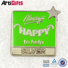 Customized design metal Customized design metal custom championship lapel pins