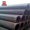 Astm tubos sin soldadura de tubos de acero/para el tubo de la máquina de la agricultura