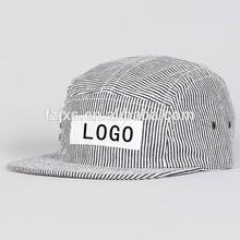 100% Cotton Zebra Stripe Hat