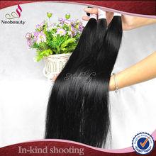 Neobeauty hair weft virgin hair wholesale dropship virgin mongolian straight hair