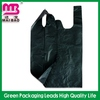 special high quality designer print plastic garbage bags