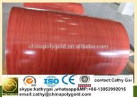 china wholesale merchandise aluminium coil for mini blind