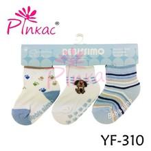 funky plain nylon baby girl heart slipper for children