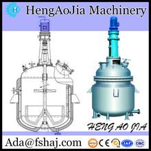 resin fluidized bed reactor