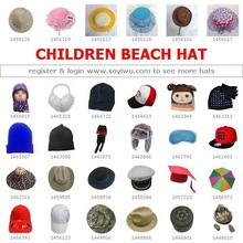 Children Beach Hat : One Stop Sourcing Agent from China Biggest Manufacturer Market S at YIWU