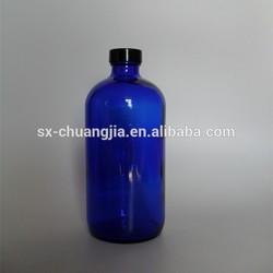 500ML big COBALT blue glass bottle with black rid medicine glass bottle laboratory use