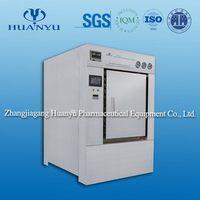 GQS cloths pulse vacuum sterilizer/cloths pulse vacuum autoclave/cloths pulse vacuum