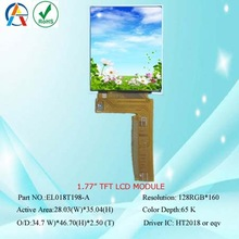 Best 1.44, 1.77, 2.0, 2.2, 2.3, 2.39, 2.4, 2.6, 2.8, 3.0, 3.2, 3.5, 4.3 5.0 7.0 inch TFT LCD module with touch screen
