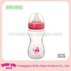 8oz 240ml hourglass shape small milk thermos baby bottle bottle plastic glass