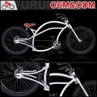 Hot-selling 24 inch american Style chopper bike