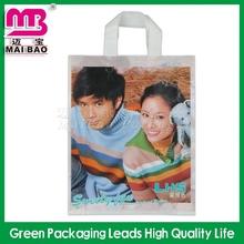 accept oem order printed square bottom shopping plastic bag