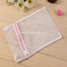 custom mesh washing bag/mesh laundry bag/washing bag with big hole
