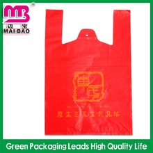 oem welcome transparent white t-shirt bag/friut bag/shopping bags