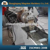 recycling plastic pelletizing machine / pp pe pelletizer / pp pe pelletizing line