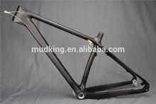 2015 new Carbon fat bike frame. full carbon fiber. 26er snow frame for sale